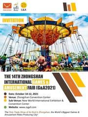 THE 14TH ZHONGSHAN INTERNATIONAL GAMES & AMUSEMENT FAIR (G&A2021)