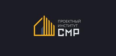 Проектный институт «СМР» - main